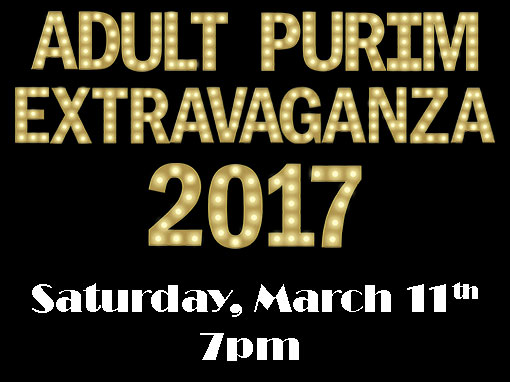 Adult Purim Extravaganza 2017